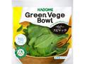 カゴメ Green Vege Bowl ベビースピナッチ 袋30g