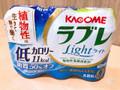 カゴメ ラブレ Light 80ml×3