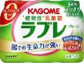 カゴメ 植物性乳酸菌ラブレ プレーン ボトル80ml×3