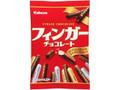 カバヤ フィンガーチョコレート 袋52g