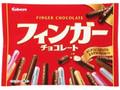 カバヤ フィンガーチョコレート 袋164g