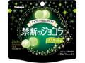 カバヤ 禁断のショコラ マスカット 袋30g