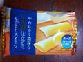カバヤ やわらかく濃厚な半熟仕立てのしっとりスイーツ チーズケーキ風味 袋4個