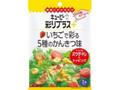 キユーピー 彩りプラス+ いちごで彩る5種のかんきつ味 袋5.6g×2