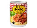 キユーピー ミートソース マッシュルーム入り 缶255g