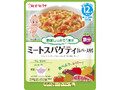 キユーピー ハッピーレシピ ミートスパゲティ レバー入り 袋100g