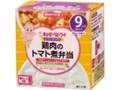キユーピー にこにこボックス 鶏肉のトマト煮弁当 箱60g×2
