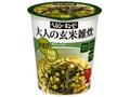 ヘルシーキユーピー 大人の玄米雑炊 わさび カップ32.2g