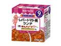 キユーピー にこにこボックス レバートマト煮ランチ 箱60g×2