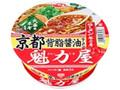 サッポロ一番 魁力屋 京都背脂醤油ラーメン カップ116g