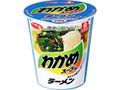 サッポロ一番 サッポロ一番×リケン わかめスープ味ラーメン カップ60g