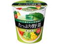 サッポロ一番 グリーンプレミアム たっぷり野菜 タンメン カップ76g