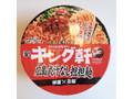 サッポロ一番 キング軒 広島式汁なし坦々麺 カップ110g
