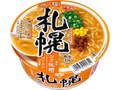 サッポロ一番 旅麺 札幌 味噌ラーメン カップ99g