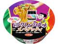 サッポロ一番 のりしょうゆ味スパゲッティ 桃屋 江戸むらさき ごはんですよ!使用 カップ110g