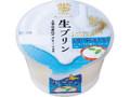 トーラク 神戸シェフクラブ 生プリン クリーミーチーズ カップ85g