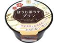 トーラク ほうじ茶ラテプリン カップ90g