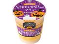 トーラク カップマルシェ 北海道産 りょうおもいかぼちゃのプリン カップ95g