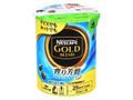 ネスカフェ ゴールドブレンド 香り芳醇 つめかえよう ケース50g