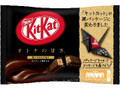 ネスレ キットカット ミニ オトナの甘さ 袋13枚