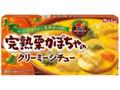 ハウス 完熟栗かぼちゃのクリーミーシチュー 箱148g