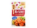 ハウス スパイスクッキング 和彩菜 鶏のうま焼き にんにく生姜仕立て 袋12g