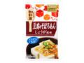 ハウス スパイスクッキング 和彩菜 豆腐のそぼろあん しょうが風味 袋7.2g×2