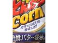 ハウス とんがりコーン 発酵バター醤油味 袋37g