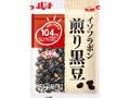 フジッコ イソフラボン 煎り黒豆 袋45g