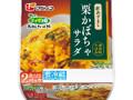 フジッコ おかず畑 おばんざい小鉢 栗かぼちゃサラダ パック45g×2