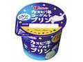 フジッコ カスピ海ヨーグルトプリン クリームチーズ味 カップ75g