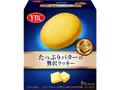 YBC たっぷりバターの贅沢クッキー 袋5枚