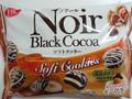 YBC ノアール ソフトクッキー モンブラン 袋10個