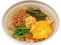 ローソン 宮崎の味!レンジ辛麺