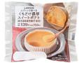 ローソン くちどけ濃厚スイートポテト 鹿児島県産安納芋使用