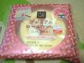 ローソン Uchi Cafe' SWEETS プレミアムロールケーキ いちごのせ