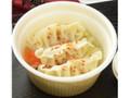 ローソン 1食分の野菜が摂れる餃子スープ