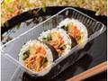 ローソン めいっぱい 韓国風のり巻 豚キムチ