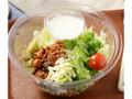 ローソン トルティーヤチップと食べる ざくざくサラダ