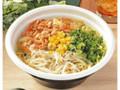 ローソン コク旨スープの味噌ラーメン