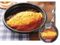 ローソン トマト&デミソースのふんわりオムライス