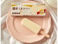 ローソン Uchi Cafe' SWEETS 濃厚ミルクバー