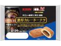 ローソン 濃厚カレードーナツ キリンのビール酵母使用