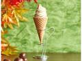 ローソン Uchi Cafe' SWEETS 和栗ワッフルコーン 160ml