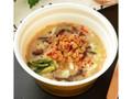 ローソン こんにゃく麺の胡麻担々スープ