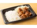 ローソン まちかど厨房 鶏から弁当 おろしポン酢