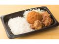 ローソン まちかど厨房 メンチ&鶏から弁当