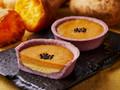 ローソン 安納芋と黒胡麻のタルト