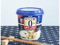 ローソン アサヒ おどろき麺0 しじみ塩とんこつ麺【ローソン先行商品】