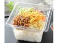 ローソン 米粉で作ったヌードルサラダ 辛味噌ドレッシング